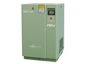 Rotary Screw Air Compressor <small>(Variable Speed Drive)</small>